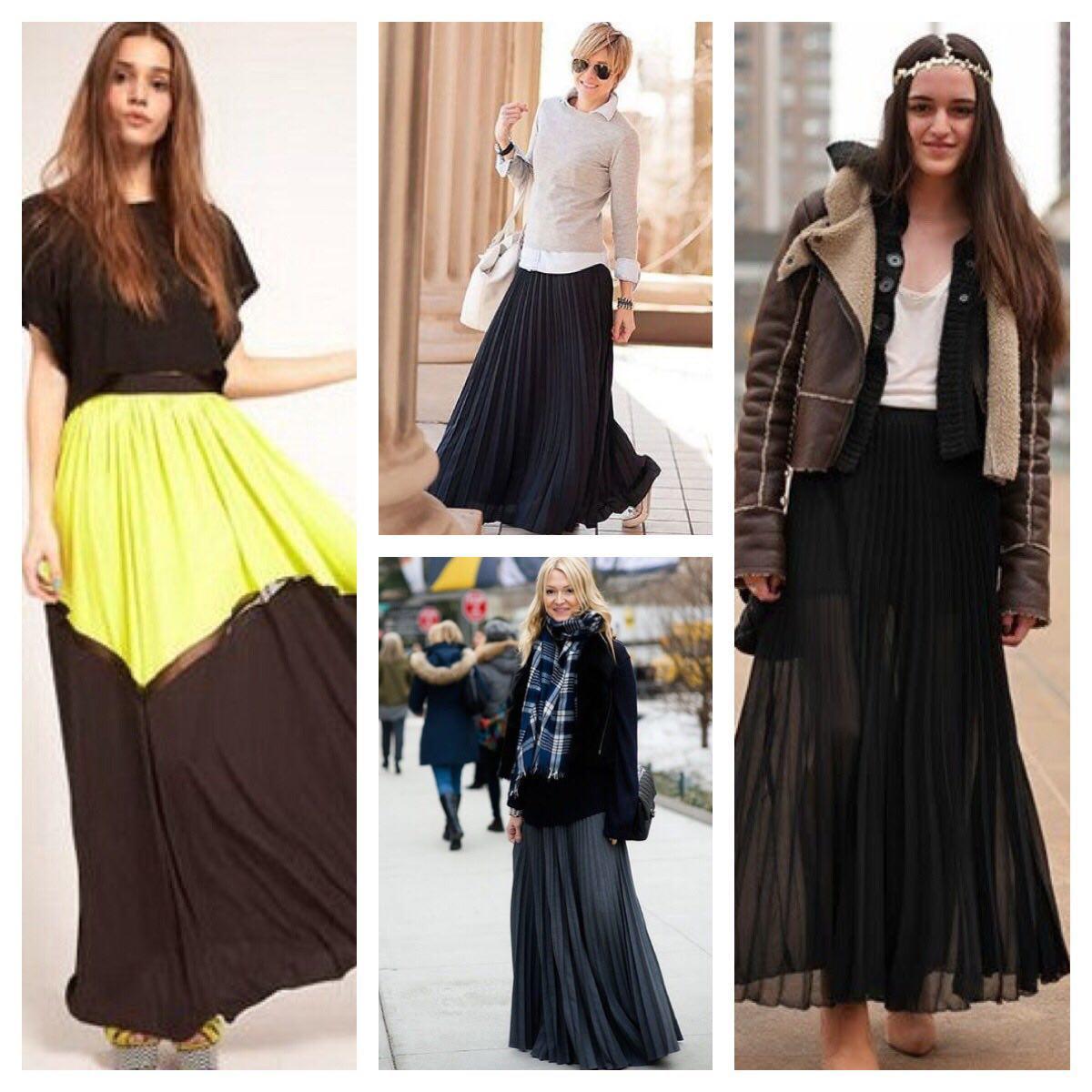 С чем носить юбку-макси